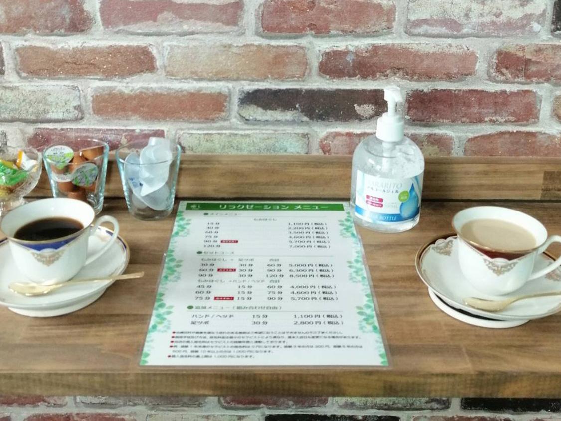リラクゼーション カフェ